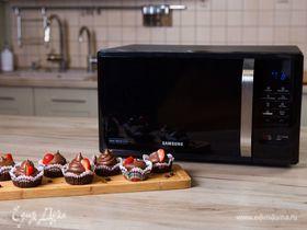 Шоколадные кексы с кремом в микроволновке Samsung