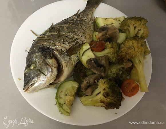 Дорада с овощным гарниром