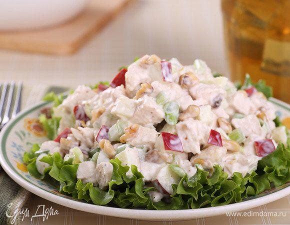 Куриный салат «Cалпикао»