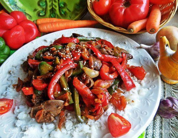 Рагу из печенки с овощами
