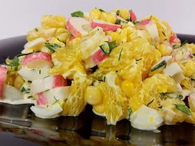 Салат с апельсином «Королевский»