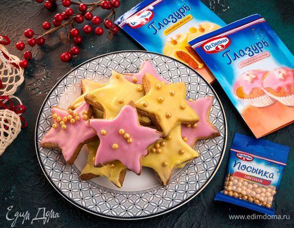 Рождественские пряники «Лебкухен»