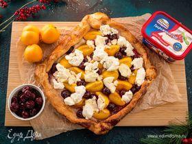 Слойка с фруктами и сыром