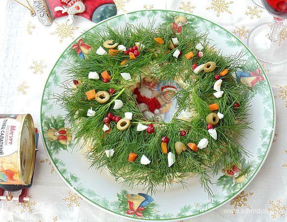 Оливье с тунцом «Рождественский венок»