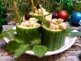 Закуска «Огуречные стаканчики с курицей»