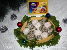 Шарики с плавленым сыром