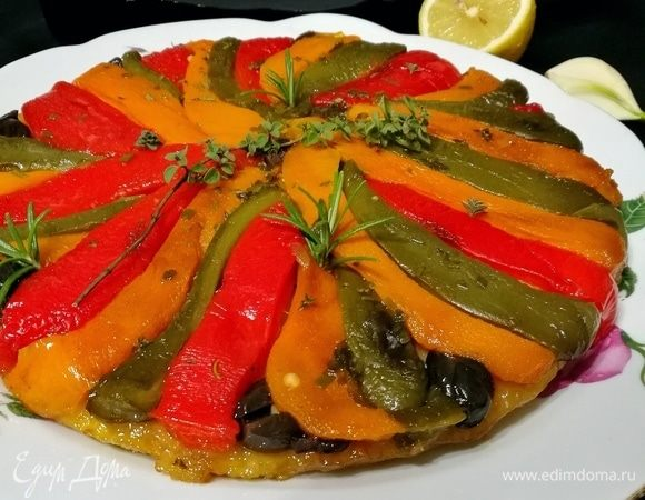 Тарт татен с перцами