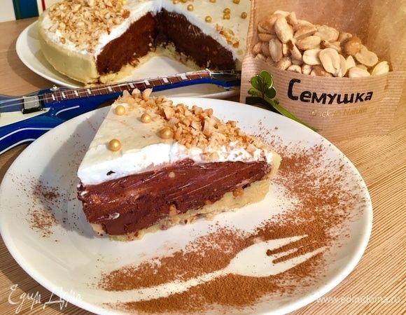 Шоколадно-арахисовый тарт «Мужская страсть»