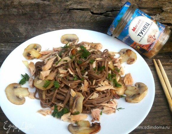 Гречневая лапша с тунцом и грибами