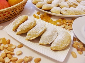 Греческие яблочные пирожки «Милопитакья»