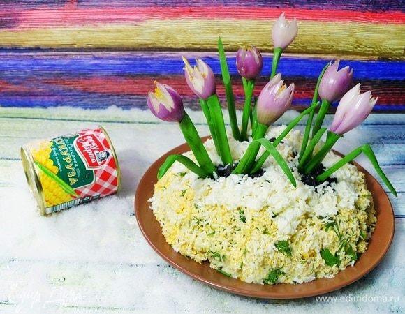 Салат «Весенние лучки»