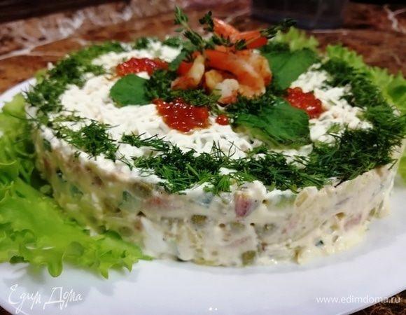 Салат «Нежность» с креветками и зеленым горошком