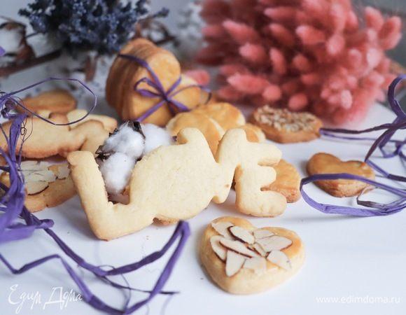 Масляное печенье