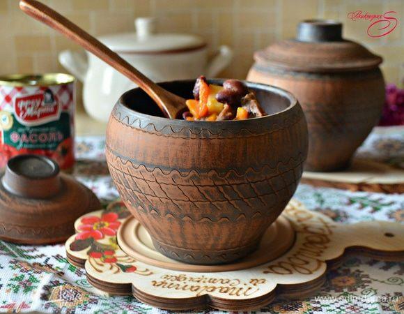 Баранина с фасолью и овощами, приготовленная в горшочках