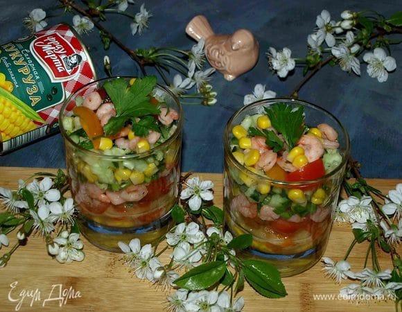 Салат с креветками и сладкой кукурузой