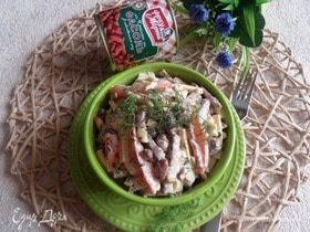 Салат с фасолью «Пикантная Фрау»
