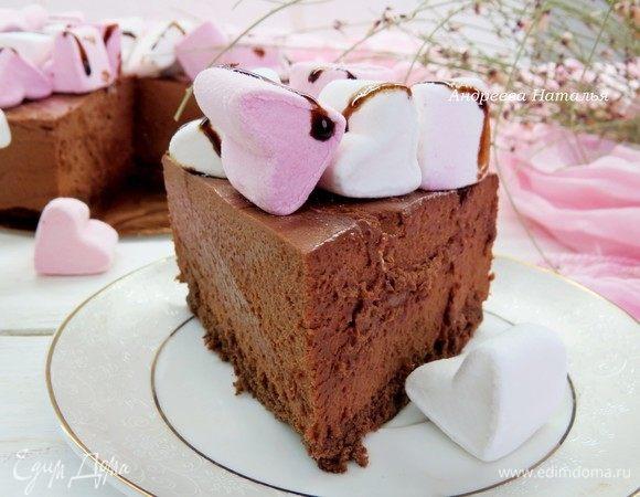 Муссовый торт из шоколада и маршмеллоу