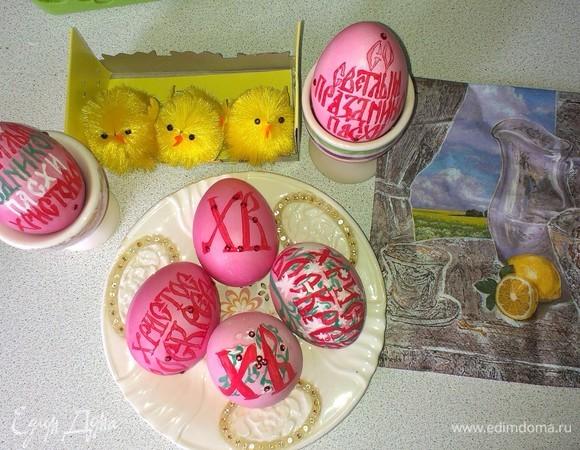 Яйца-писанки в старорусском стиле