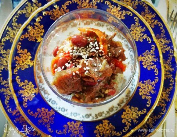 Салат с говядиной, фасолью и маринованным перцем