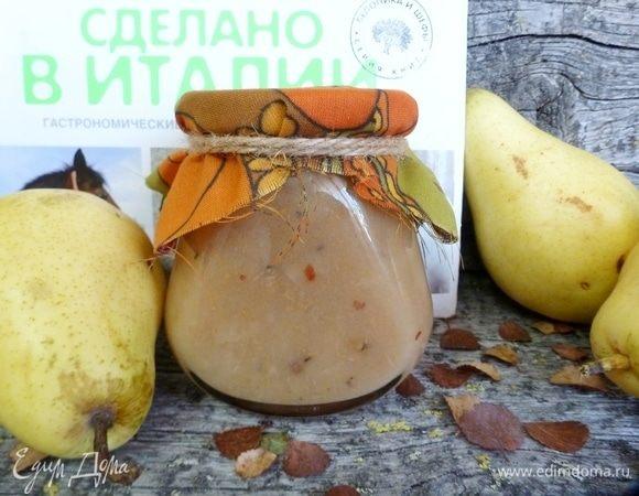 Конфитюр из груш с перцем