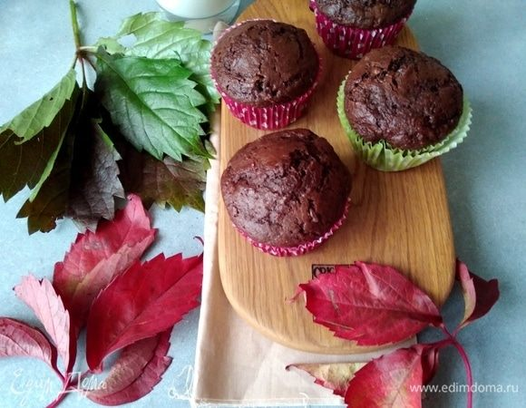 Шоколадные маффины с цукини