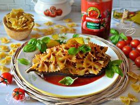 Баклажаны, фаршированные фарфалле в томатном соусе