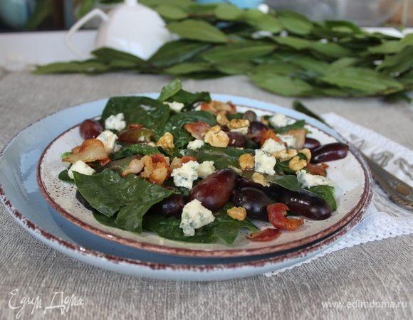 Салат с виноградом и голубым сыром под теплой беконной заправкой