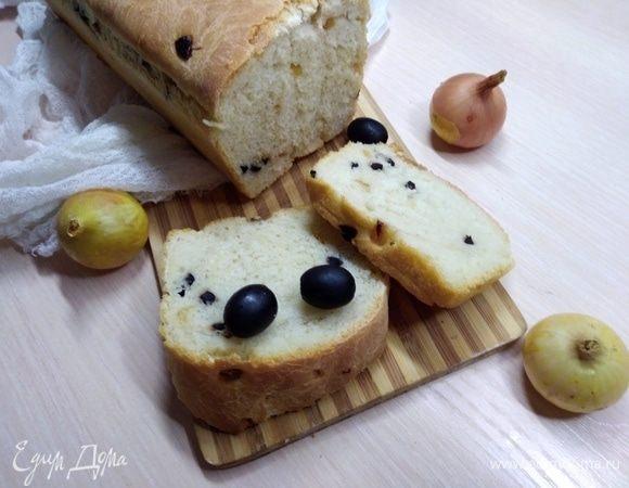 Хлеб с маслинами и жареным луком
