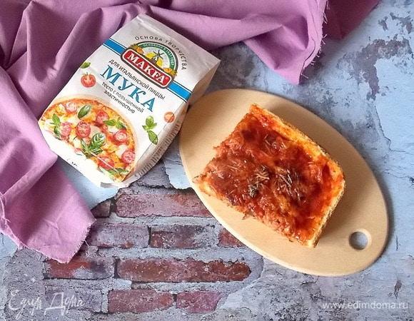 Чикаго-пицца