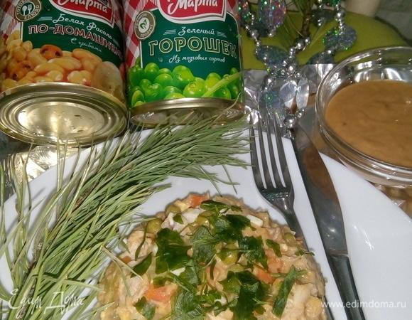 Салат с заправкой