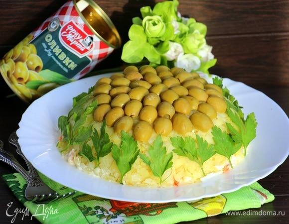 Салат «Оливковая роща»