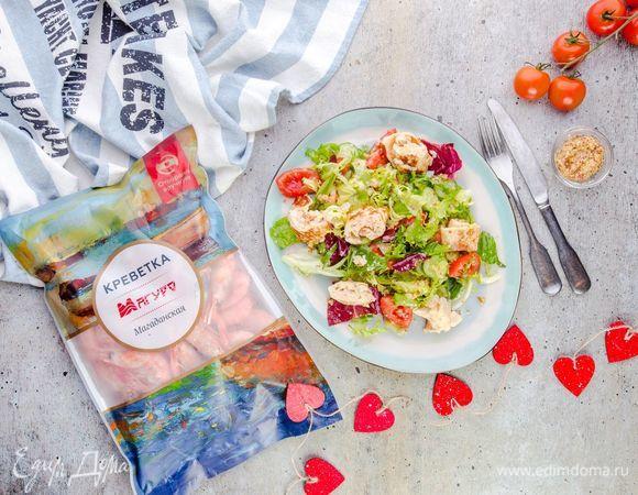 Овощной салат с креветочным омлетом