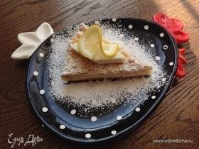 Лимонный пирог Pampelonne