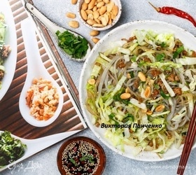 Салат из рисовых макарон