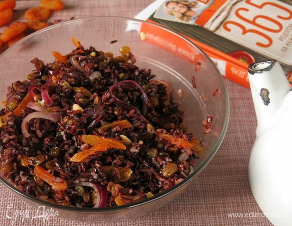 Салат из черного риса с курагой и изюмом