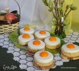 Пирожные «Глазунья»