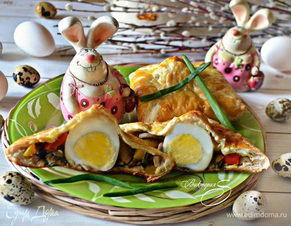 Яйца c овощами и грибами, запеченные в тесте