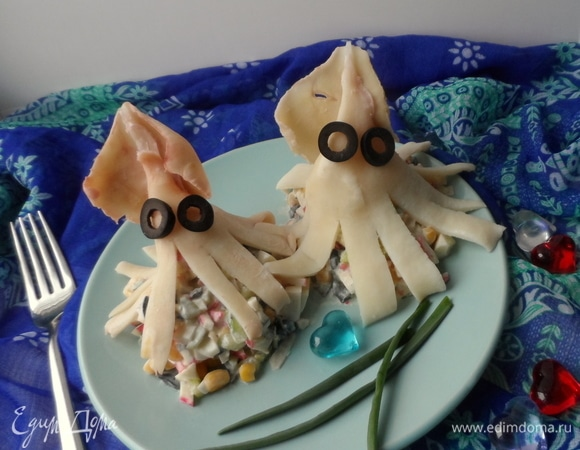 Салат «Веселые кальмары»