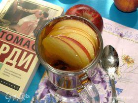 Чай «Яблочный пай»