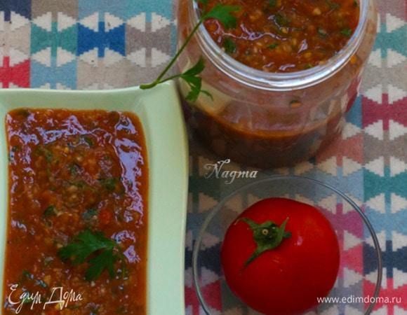 Соус сальса из запеченных помидоров