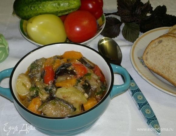 Рагу из баклажанов с овощами