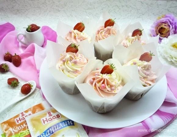 Ванильные капкейки с ягодным конфитюром