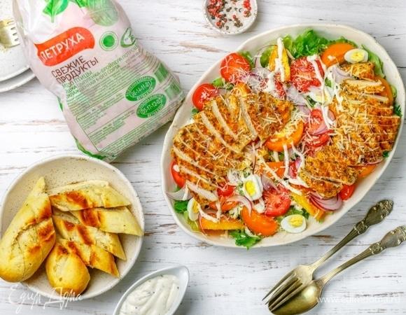 Салат с курицей гриль и разноцветными томатами