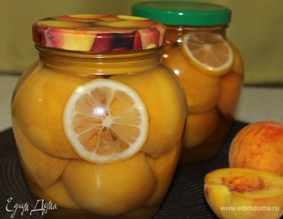 Персики в сиропе с лимоном