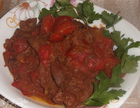 Куриная печень с болгарским перцем