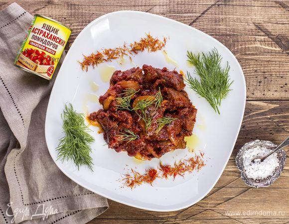 Куриная печень в томатно-соевом соусе