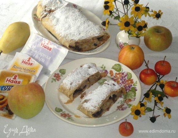 Штрудель с грушами, яблоками и изюмом