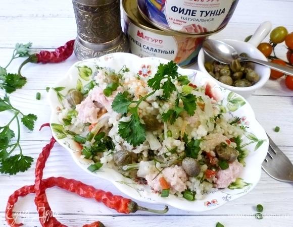 Салат из кускуса, тунца и квашеной капусты