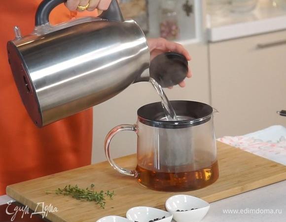 Чай с душистыми специями и травами