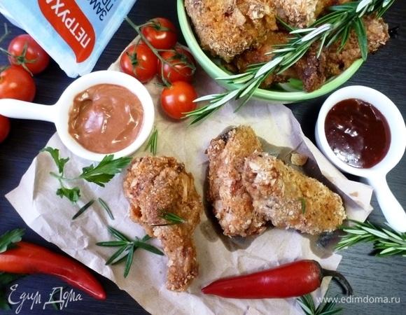 Куриные хрустящие крылышки в духовке